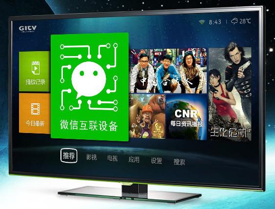 TV+微信互联硬件平台领导者,TCL国庆销量口碑