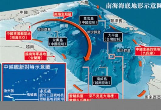 南海海底地形示意图(资料图)
