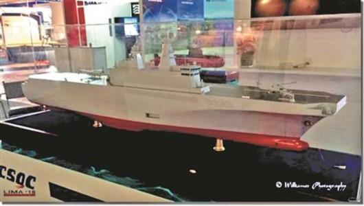 外媒:中国设计图纸落选土耳其两栖舰竞标-两栖方案电机接线三相图片