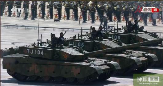 盛大的纪念中国人民抗日战争暨世界反法西斯战争胜利70周年阅兵式上,99A主战坦克(三代主战坦克改进型)亮相第一方阵,和着雄壮的军乐曲,隆隆驶过,这是99A首次在国内震撼登场。
